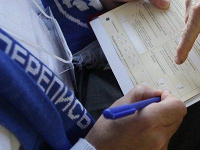 Медведев определил сроки пробной переписи населения