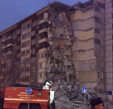 Взрыв бытового газа мог стать причиной обрушения части жилого дома в Ижевске