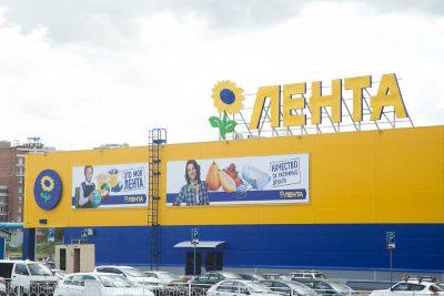 «Лента» купит 22 супермаркета группы «Холидей» в Сибири