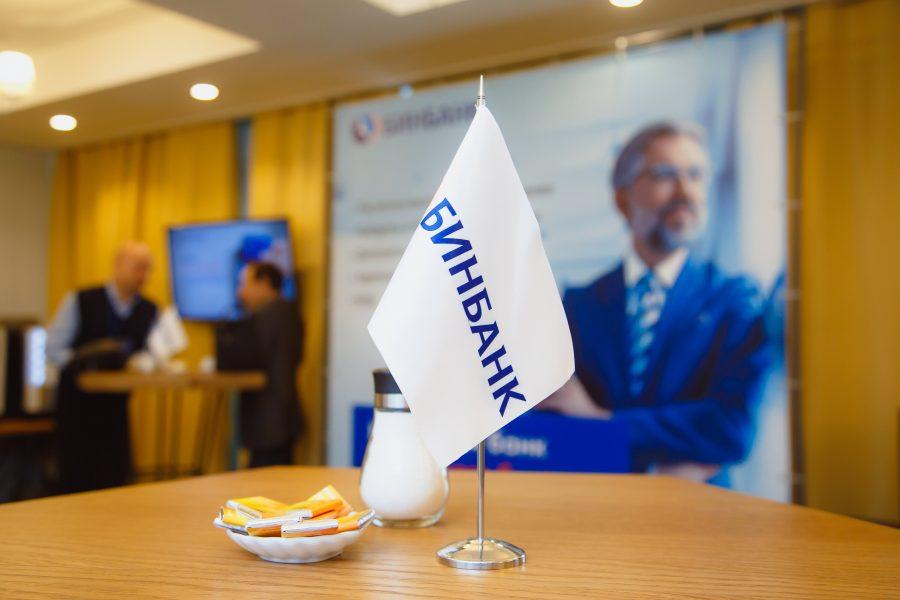 Банк УРАЛСИБ запустил акцию порефинансированию потребительских кредитов ставке 14,5% годовых