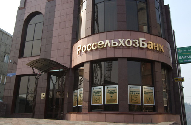 «АИЖК» разместило биржевые облигации на10 млрд руб.