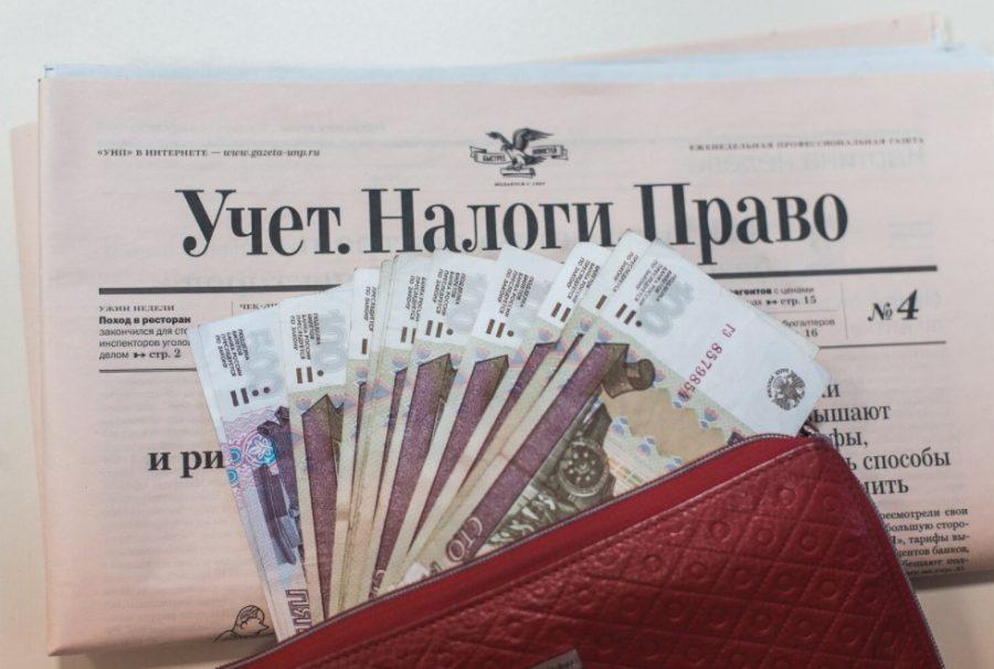 В Кемерове с начала года в бюджеты всех уровней вернули 334,5 млн рублей