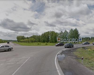 В Белове отремонтируют две дороги, реконструируют горсад и построят стадион