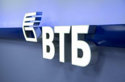 Присоединение ВТБ24 к ВТБ пройдёт 1 января 2018 года