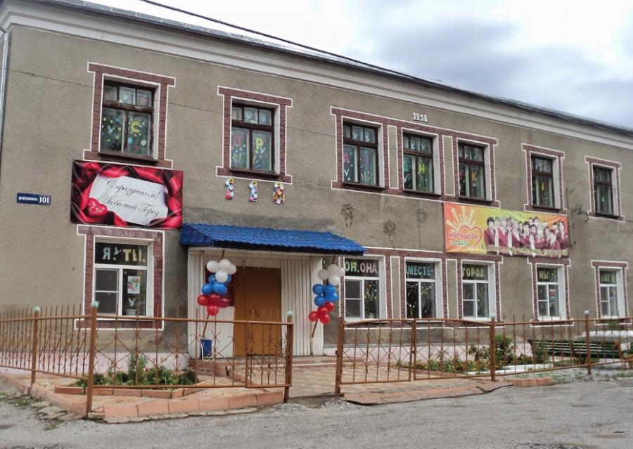 В Кузбассе в центре соцобслуживания населения обнаружили превышение формальдегида в воздухе