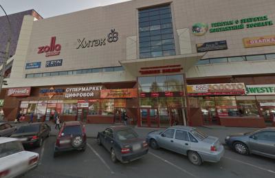 В Кемерове второй день не работает крупный ТРК