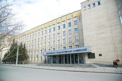Власти прокомментировали упразднение кафедр в вузах Кузбасса