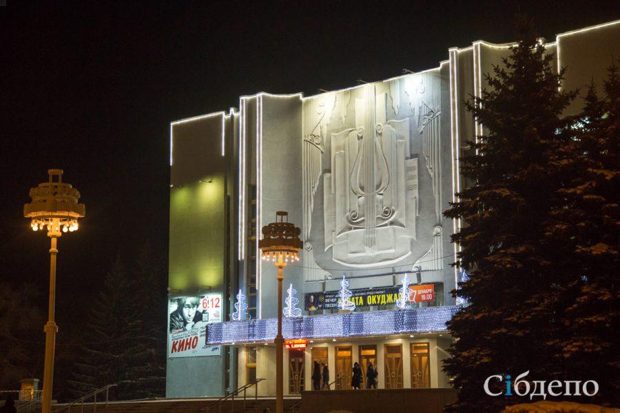 В кемеровской филармонии кузбассовцев поздравят с Днём матери