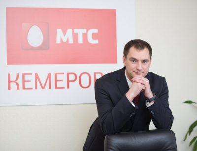 Филиал МТС в Кузбассе поддержал всероссийский флэшмоб по снижению тарифов на связь