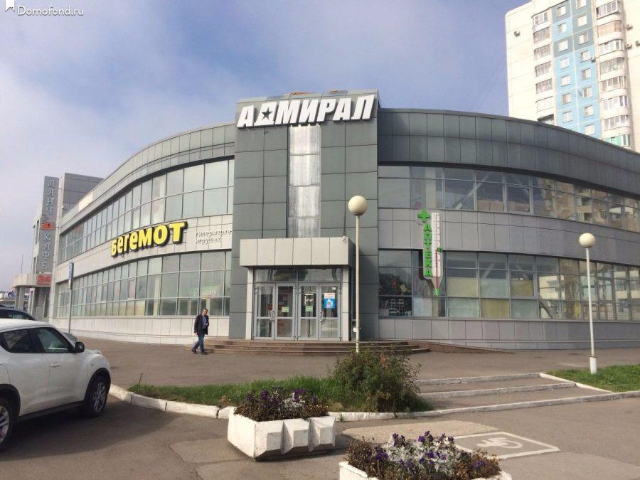 ВНовокузнецке реализуют торговый центр за164 млн руб.
