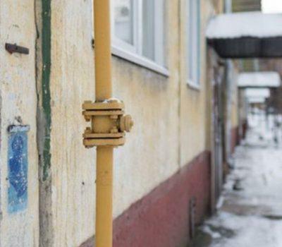 В Кузбассе усилят контроль за эксплуатацией газового оборудования в многоквартирных домах