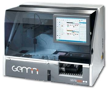 Кемеровская ветлаборатория получила новое оборудование для диагностики инфекционных болезней