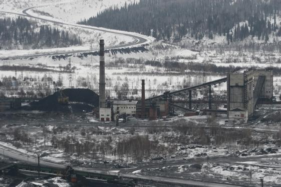 Власти Кузбасса взяли на контроль ситуацию на ЮК ГРЭС