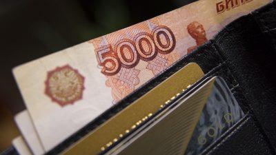 В Кузбассе вновь повысят зарплаты работникам бюджетной сферы