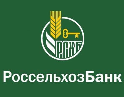РСХБ выступил организатором размещения выпуска облигаций ПАО «Газпром нефть»