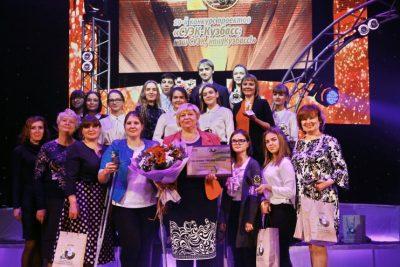 В Ленинске-Кузнецком подвели итоги конкурса «СУЭК-Кузбасс: наш СУЭК, наш Кузбасс!»