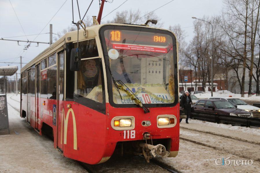 ВКемерове начали выдавать модернизированную Единую транспортную карту