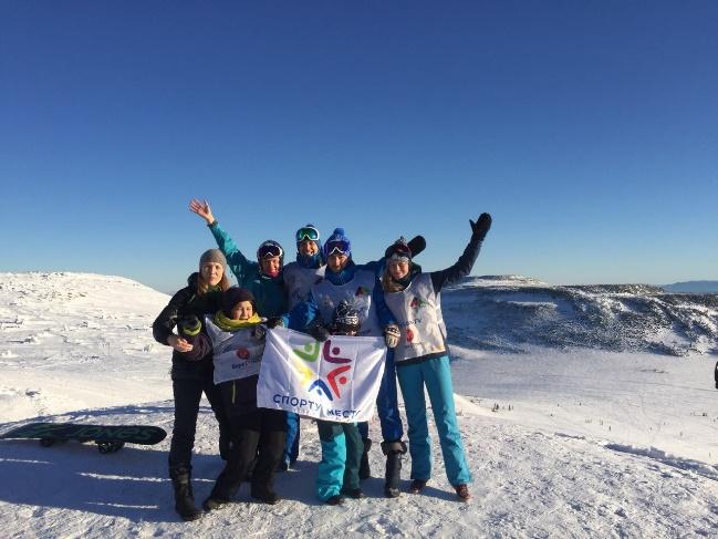 Кузбассовцев зовут на семейный горнолыжный праздник в Новосибирск