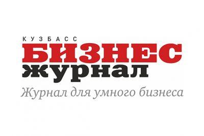 Из печати вышел новый номер глянцевого издания «Бизнес-журнал. Кузбасс»