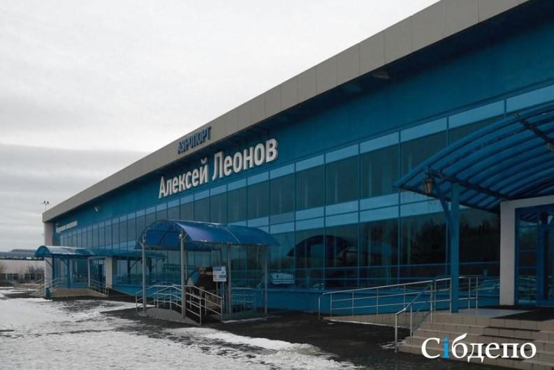Сибирские аэропорты эвакуированы после сообщений оминировании