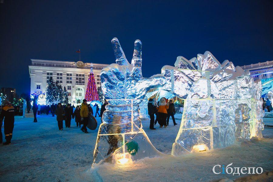 Торжественное открытие ледового городка на главной площади Кузбасса