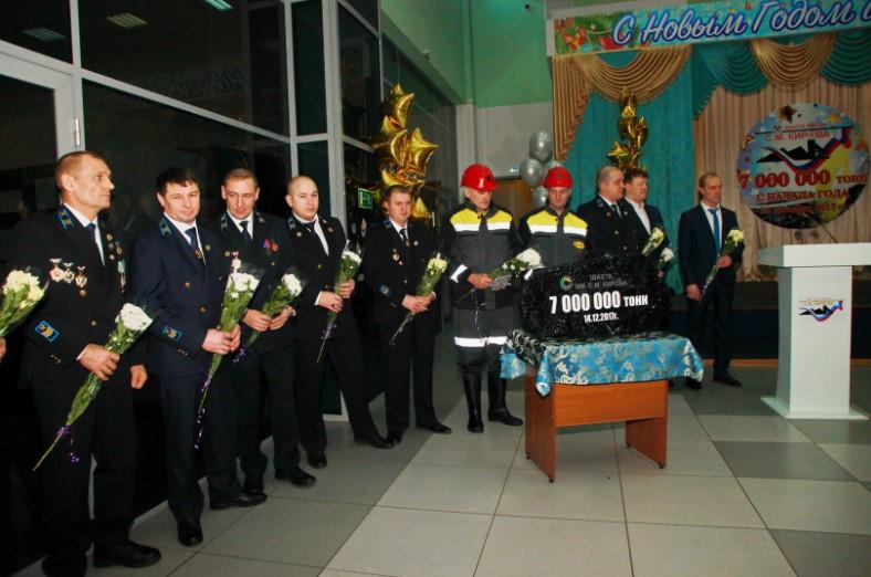 На шахте имени С.М. Кирова АО «СУЭК-Кузбасс» установили новый рекорд добычи угля