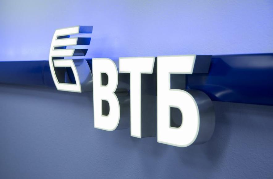 Банк ВТБ в Кузбассе выдал 1,5-тысячную гарантию