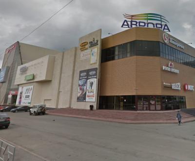В Кемерове эвакуировали ТЦ «Аврора»