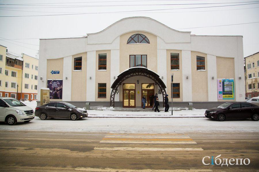Кемеровский театр для детей и молодёжи представит новую новогоднюю программу