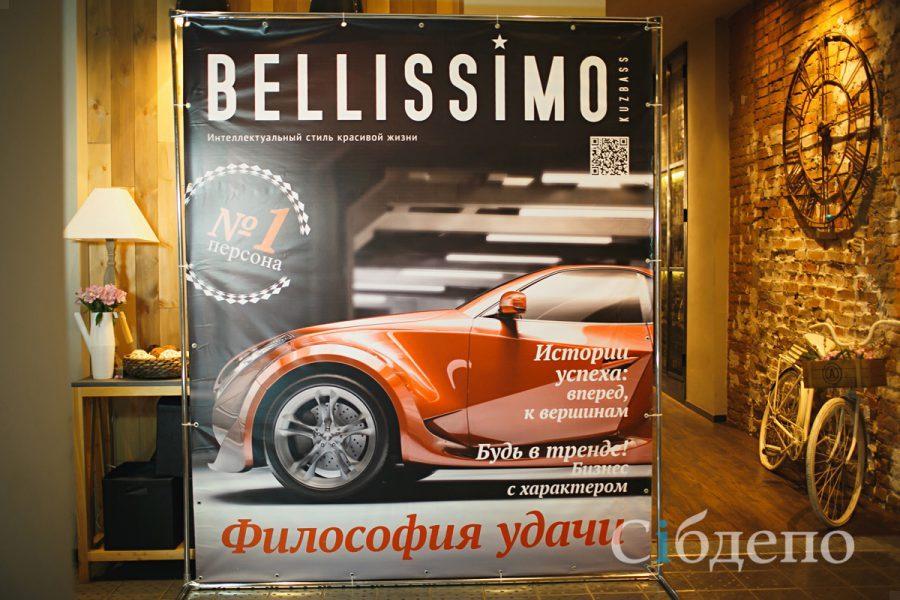 Кемеровчан приглашают на «Зимний бал»