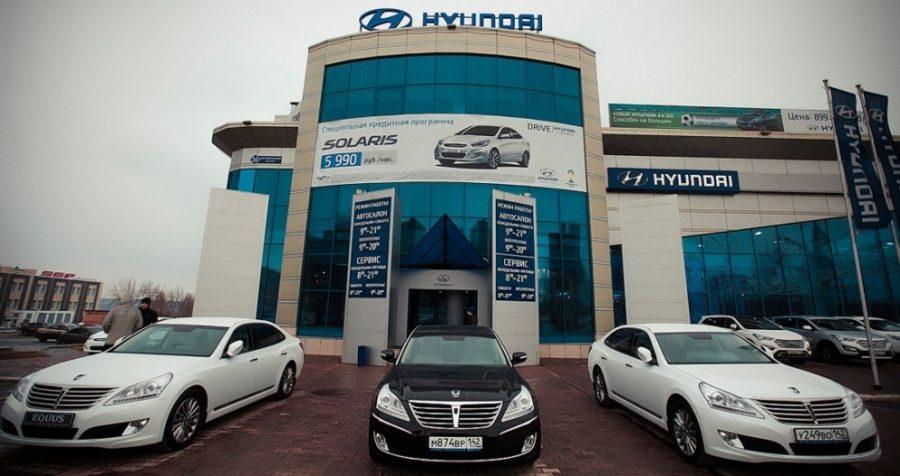 Салон Hyundai в Кемерове пустили с молотка