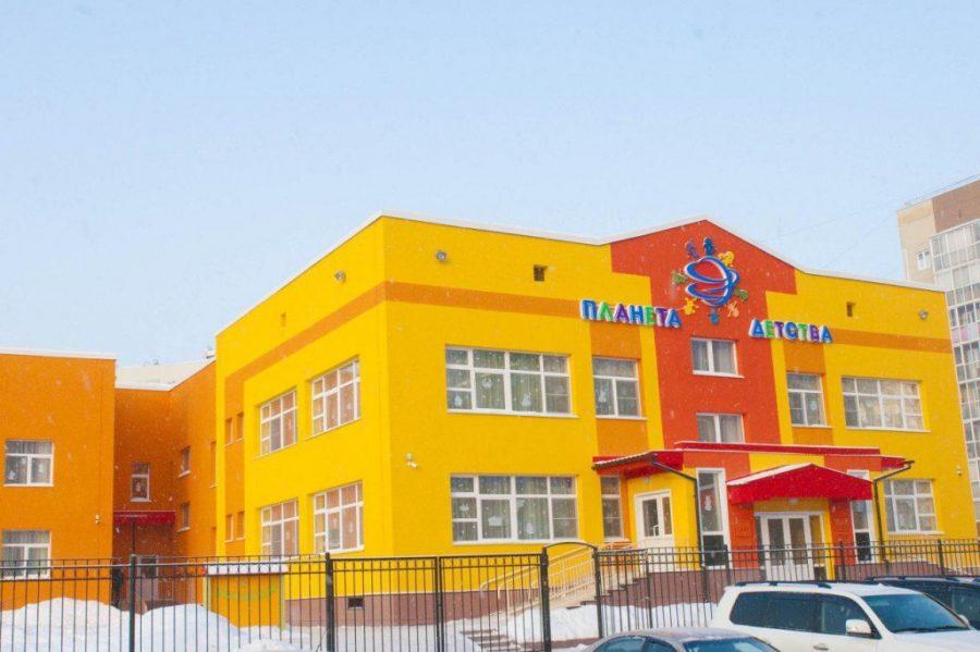В Рудничном районе Кемерова открыли детсад с мультипликационной студией