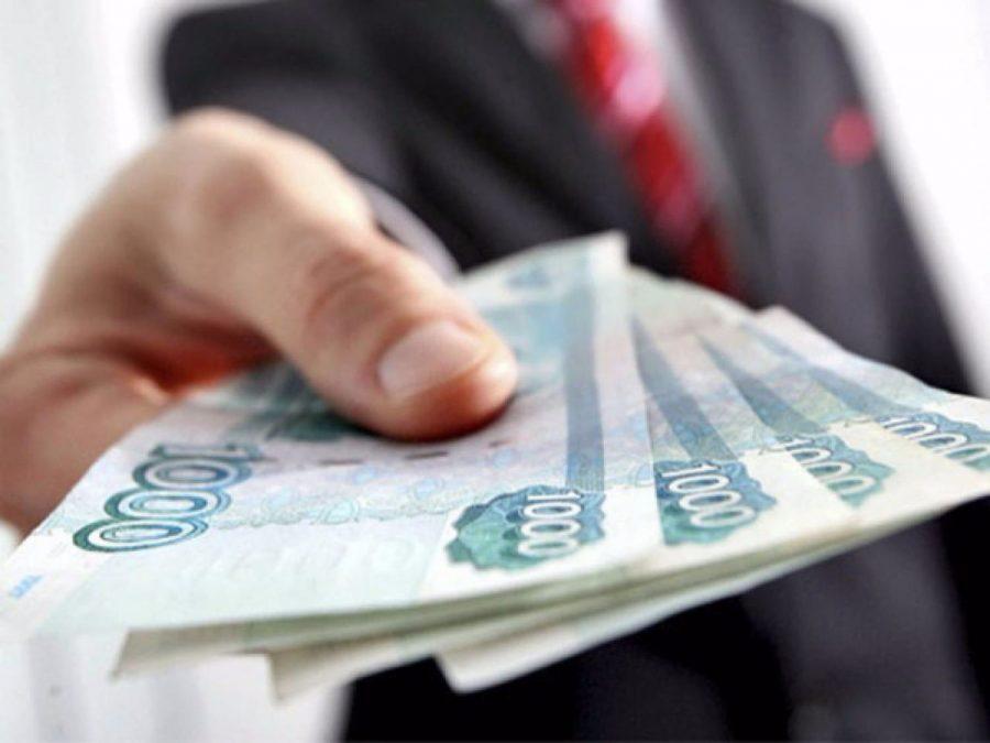 Работникам шахты «Заречная» выплатили 91,5млнруб. долгов по заработной плате
