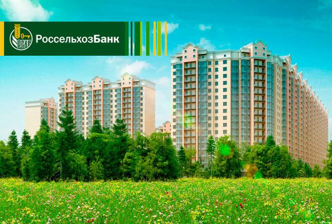 Россельхозбанк в 2017 году направил 2,44 млрд рублей на развитие АПК Кузбасса
