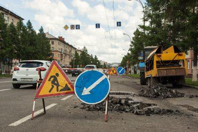 Какие дороги отремонтируют в Кемерове в 2018 году