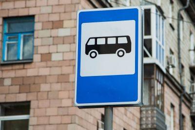 Жители кемеровской Лесной Поляны более получаса ждали автобус в 30-градусный мороз