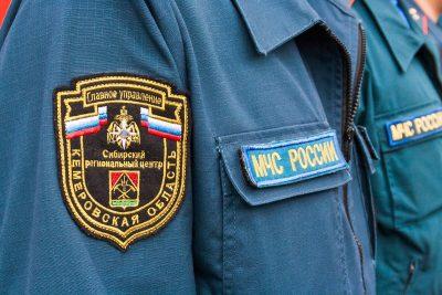 В МЧС назвали причину пожара в автокомплексе в Кемерове