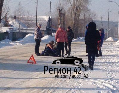 В Кемерове водитель Nissan Cefiro сбил восьмилетнюю девочку