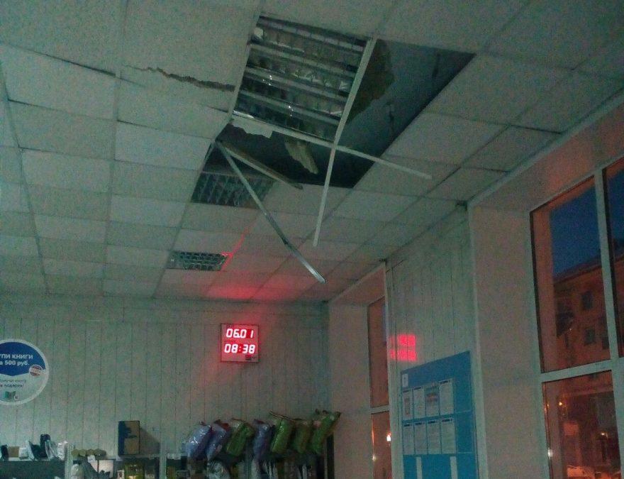 В кузбасском отделении Почты России частично обрушился потолок