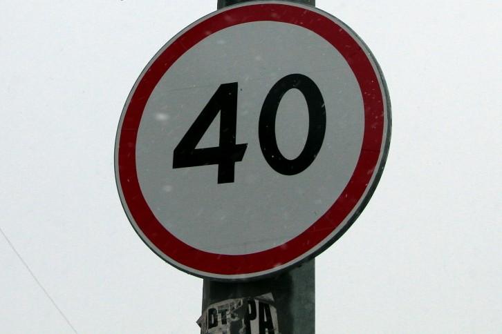 В Кемерове на участке дороги на Сибиряков-Гвардейцев ограничат скорость движения