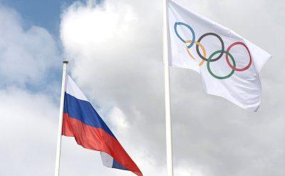 МОК не запрещал болельщикам использовать флаг России на Олимпиаде