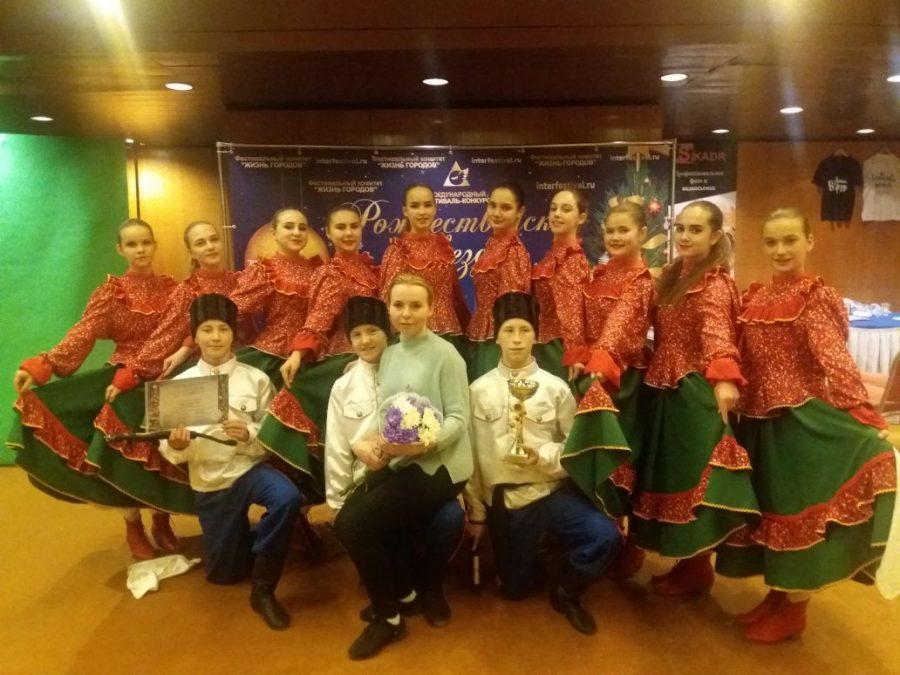 Кузбасские подростки стали лауреатами международного конкурса «Рождественская звезда»