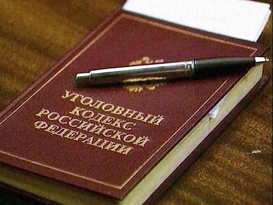 В России внесли поправки в закон о защите прав потребителей в Сети