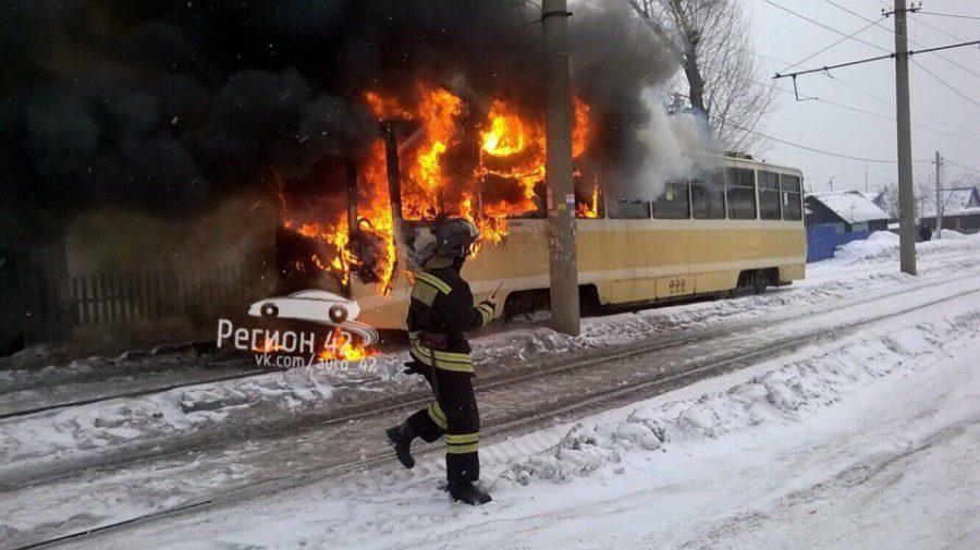 В Заводском районе Кемерова сгорел трамвай