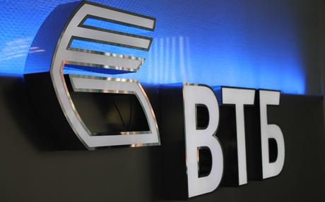 ВТБ закрыл сделку по покупке доли в «Магните»