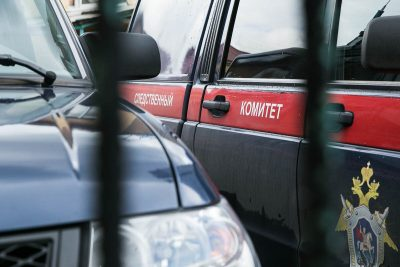 В Кузбассе погиб фрирайдер, следователи проводят проверку