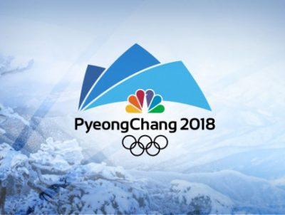 Кемеровчане поддержат российских олимпийцев флешмобом и соревнованиями ГТО