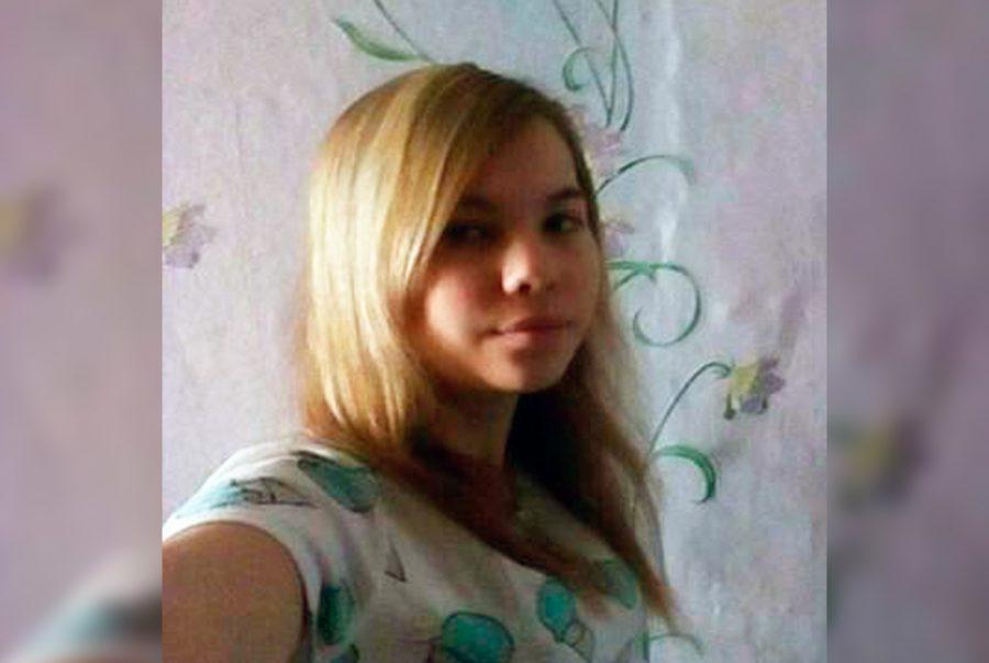 ВКузбассе разыскивают без вести пропавшую 16-летнюю студентку