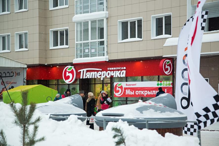 До конца 2020 года в Кузбассе планируют удвоить число магазинов «Пятёрочка»