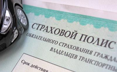 19-летний новокузнечанин стал фигурантом дела из-за «липового» ОСАГО